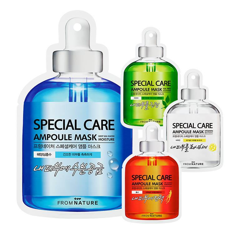 精致护肤安瓶系列面膜